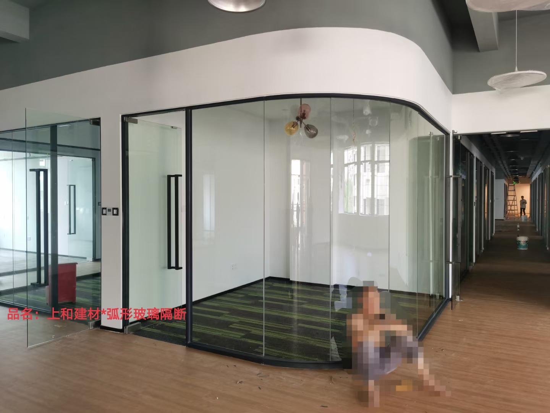 办公室单玻高隔断设计